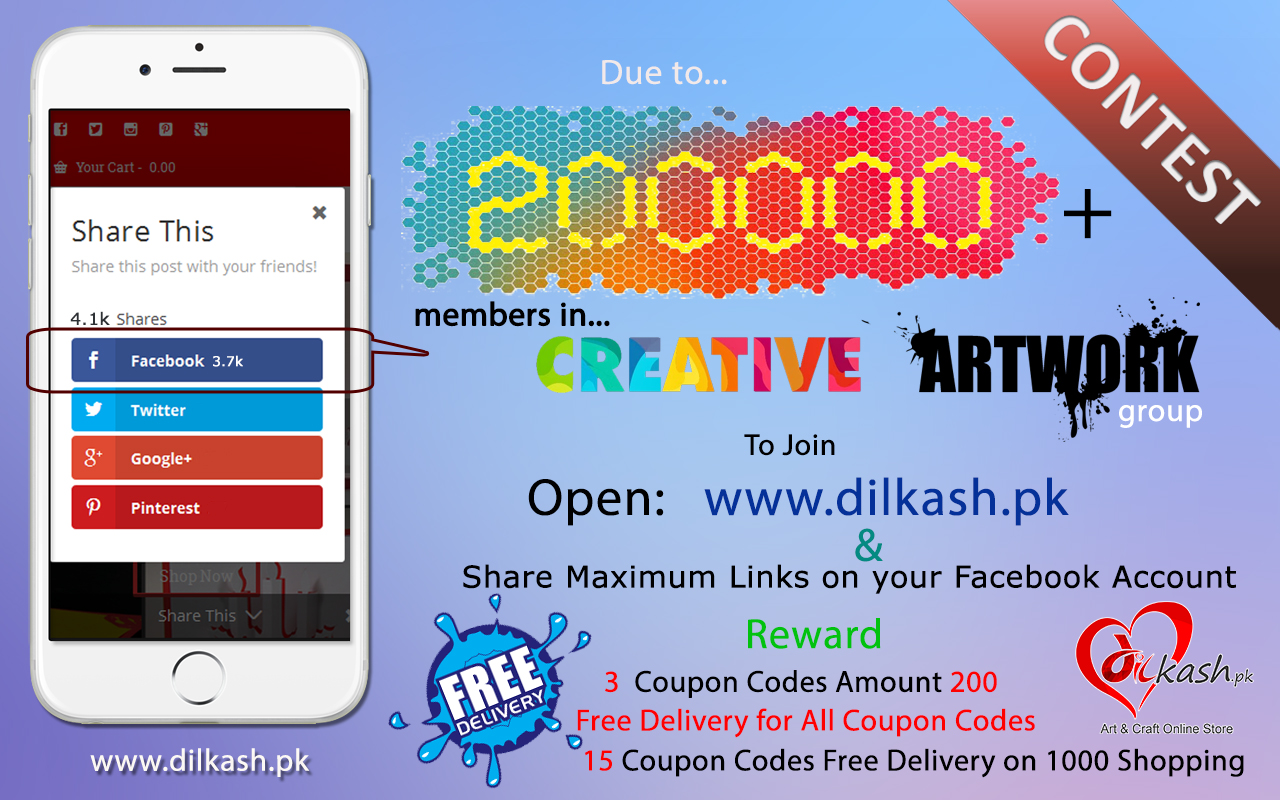 win free prizes online in pakistan